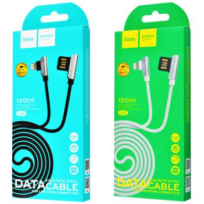 Дата кабель Hoco U42 Exquisite Steel Lightning cable (1.2m)
